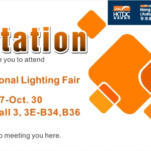 Hong Kong International Lighting Fair Autumn Edition